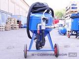Пескоструйный аппарат АСО-150-01 с рукавом 20м