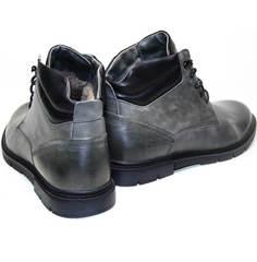Рабочие ботинки Ikoc 3620-3 S