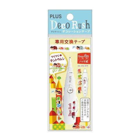 Картридж для Plus Deco Rush - Tentōmushi