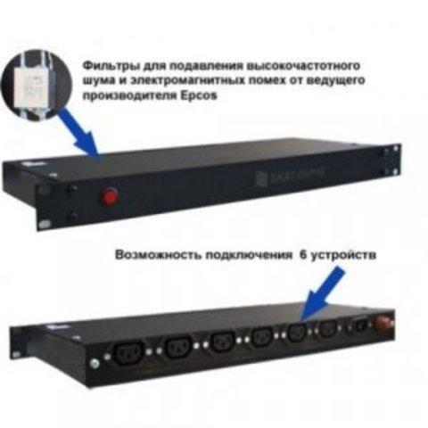 Skat OVP 16  RACK Сетевой фильтр