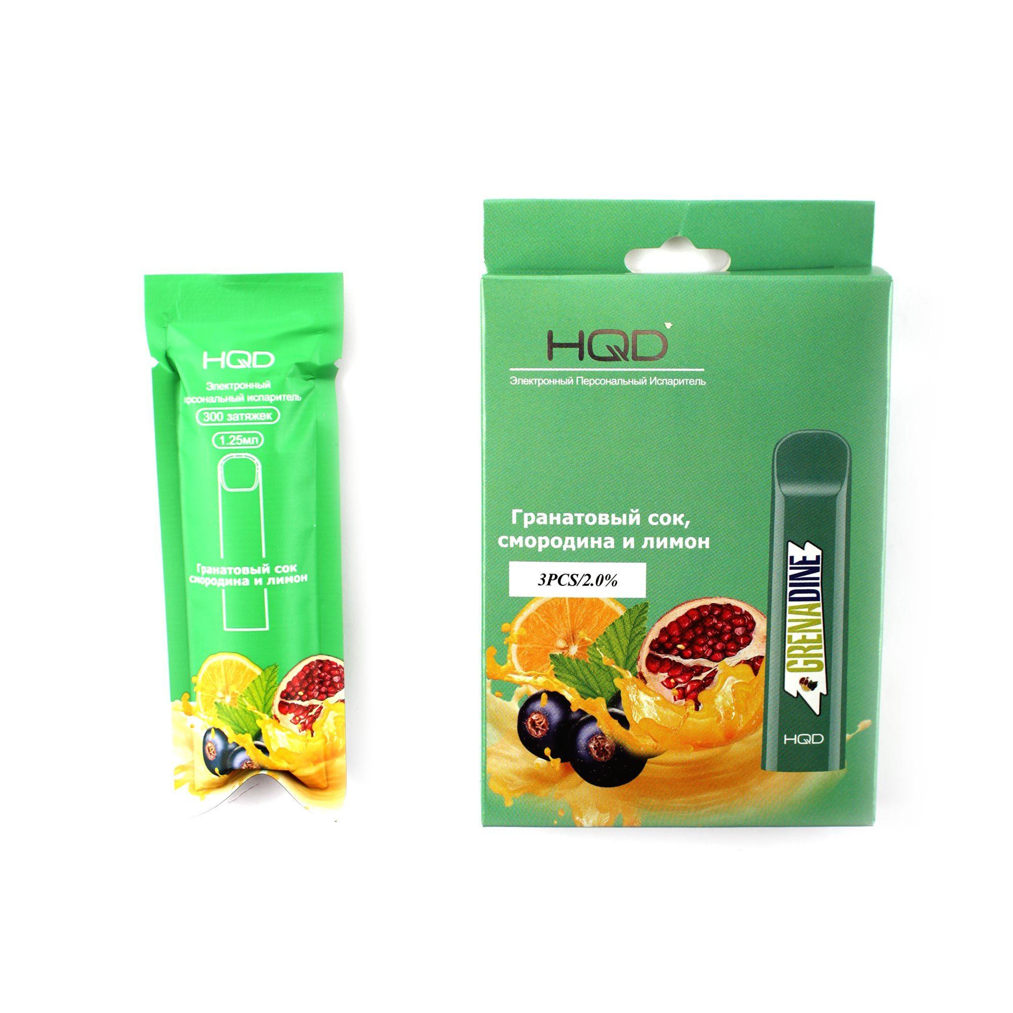 Одноразовая электронная сигарета HQD Grenadine (Гранатовый Сок и Смородиновый Лимонад)