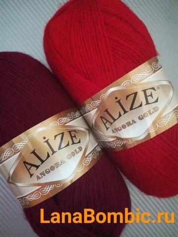 Пряжа Alize Angora Gold 106 красный