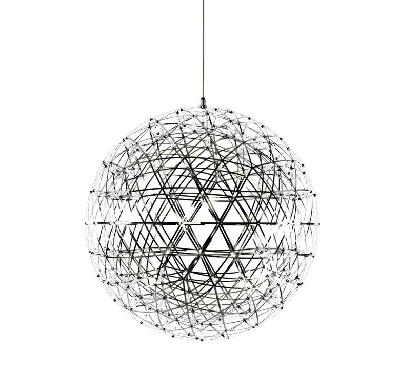 Подвесной светильник копия Raimond by Moooi (серебряный, D 89 cm)