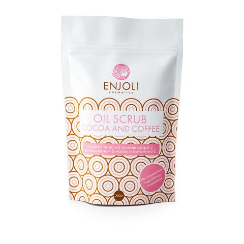 Скраб какао на основе кофе с добавлением 6 масел и витамина Е