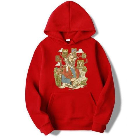 Nizami Gəncəvi sweatshirt 4