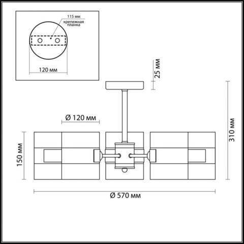 Люстра потолочная 3706/5C серии RUNA