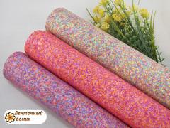 Глиттер конфетный мультиколор морковно-голубой