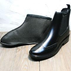 Резиновые ботинки с утеплителем женские W9072Black