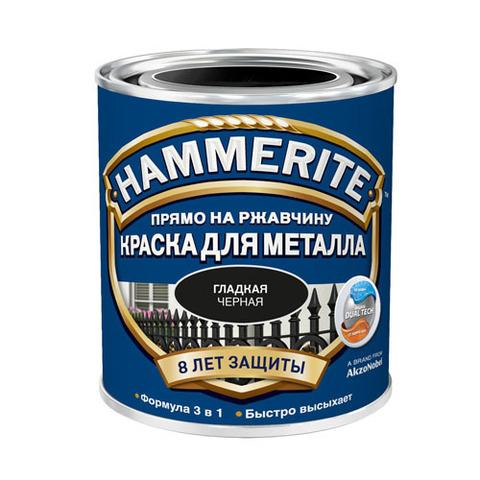 """Краска """"HAMMERITE"""" гладкая для металла"""
