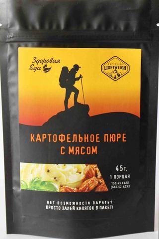 Картофельное пюре с мясом в zip пакете Здоровая еда', 45 г