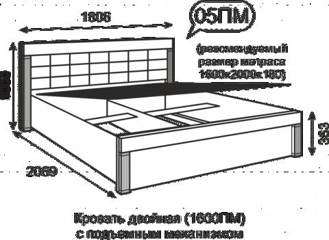Кровать двойная 160*200 с подъемным механизмом Париж 5 Ижмебель дезира темная/орех натуральный глянец