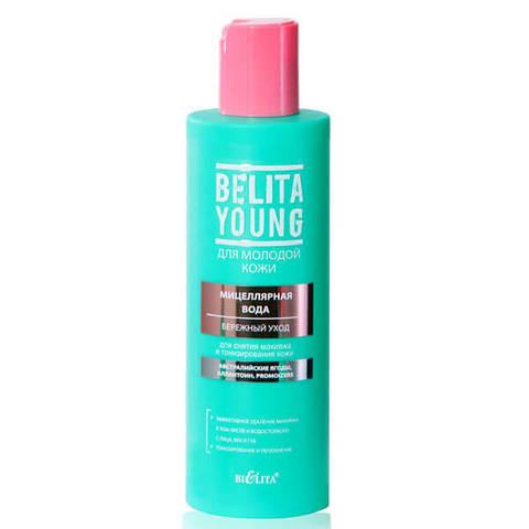 Мицеллярная вода для снятия макияжа и тонизирования кожи Бережный уход , 200 мл ( Belita Young )