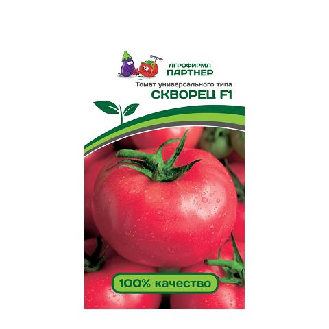 Скворец F1 0,1 гр 2-ной пак томат (Партнер)