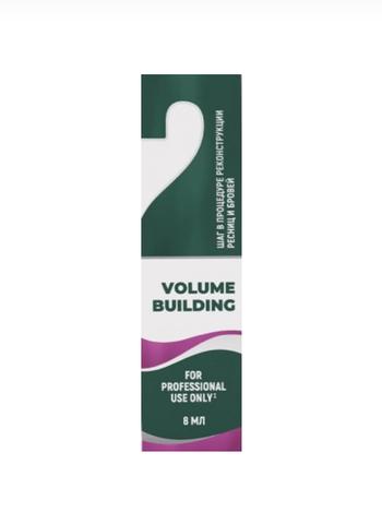 Состав №2 Для протеиновой реконструкции бровей и ресниц VOLUME BUILDING