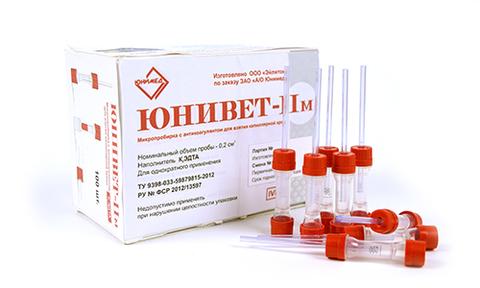 Микропробирка ЮНИВЕТ - I с антикоагулянтом для капиллярной крови 100шт./уп