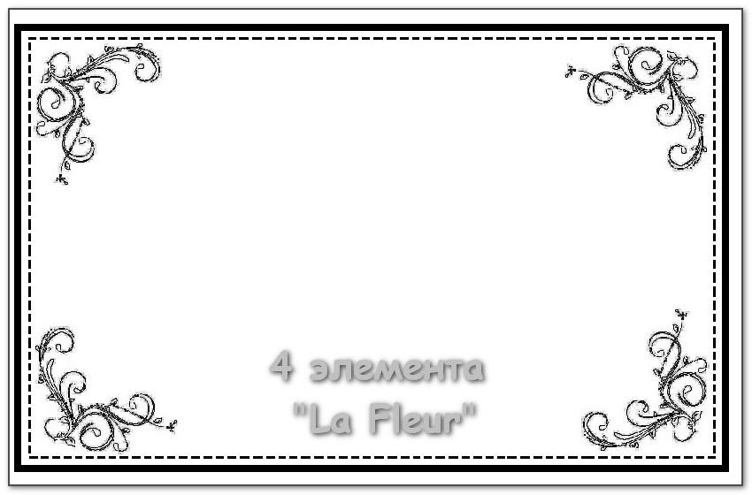 прямоугольный кожаный бювар 60*30 см