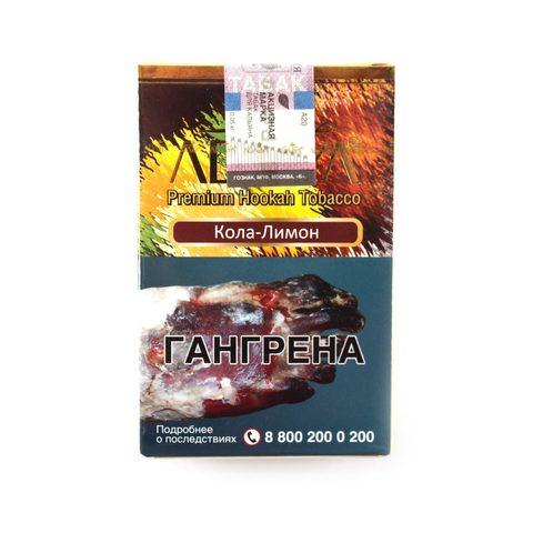 Табак для кальяна Adalya Cola - lemon 50 гр