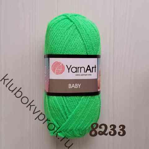 YARNART BABY 8233, Зеленый