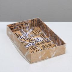 Коробка для кондитерских изделий с PVC крышкой For real men, 12 × 17 × 3 см