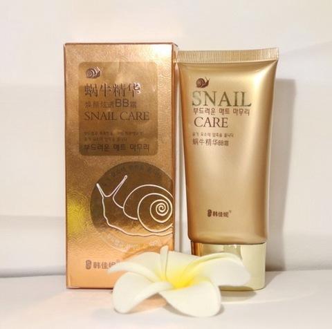Улиточный ББ крем тройного действия Snail care BB cream