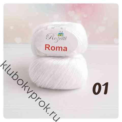 ROZETTI ROMA 201-01, Белый