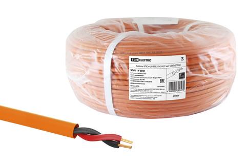 Кабель КПСнг(А)-FRLSLTx 1х2х1,0 мм² (200м) TDM