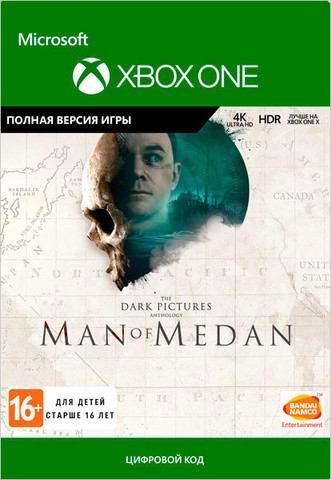 The Dark Pictures Anthology: Man Of Medan (Xbox One/Series S/X, цифровой ключ, русская версия)