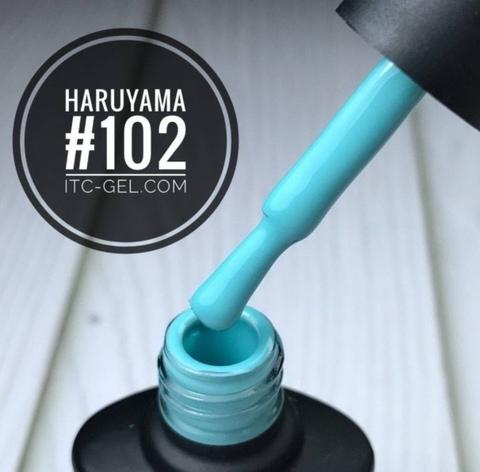 гель лак Haruyama 8мл (102)