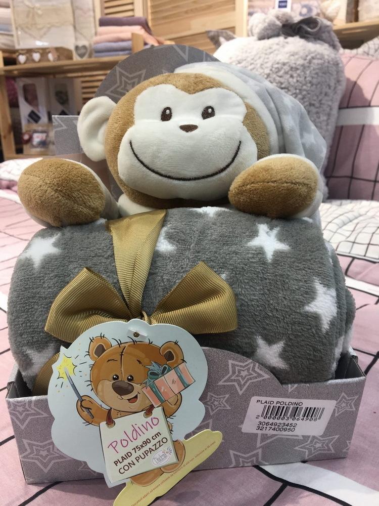 Плед детский с игрушкой