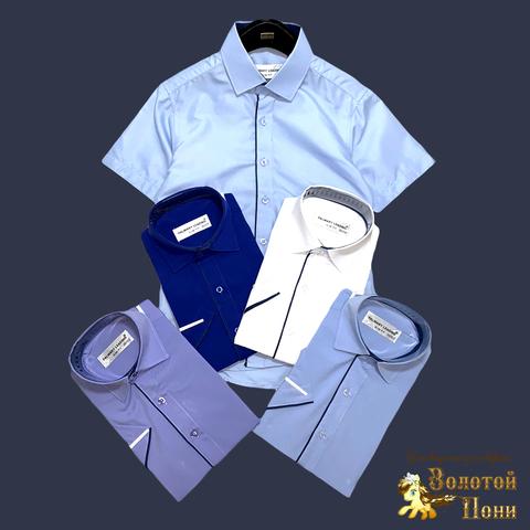 Рубашка школьная мальчику (116-158) 210613-R78027