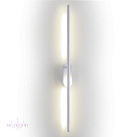 Светильник настенный светодиодный 3858/12WW серии MILL