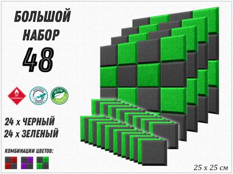 GRID 250  green/black  48  pcs  БЕСПЛАТНАЯ ДОСТАВКА