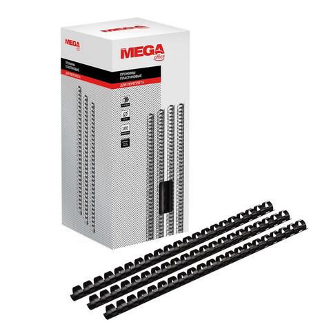 Пружины для переплета пластиковые Promega office 14 мм черные (100 штук в упаковке)