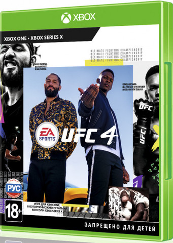 EA SPORTS UFC 4 (Xbox One/Series X, русские субтитры)