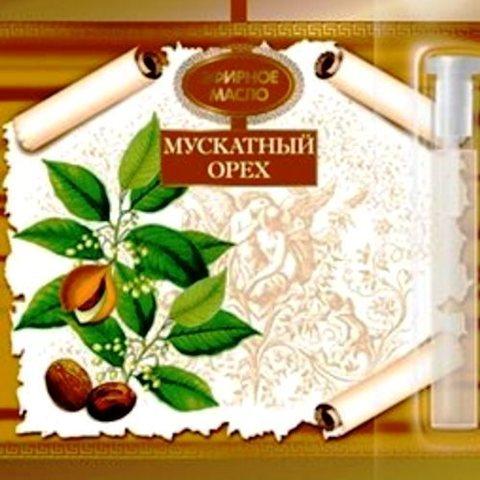 Эфирное масло «Мускатный орех»™Царство Ароматов