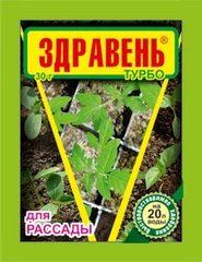 Здравень турбо для рассады (упаковка 30 г)