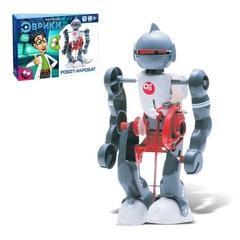 Конструктор-робот «Акробат», ходит, работает от батареек
