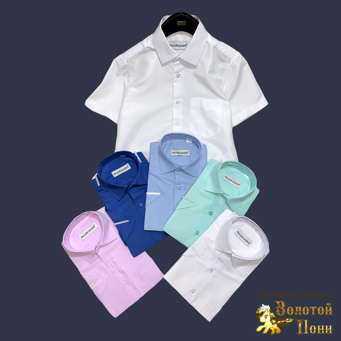 Рубашка школьная мальчику (116-158) 210613-R78028