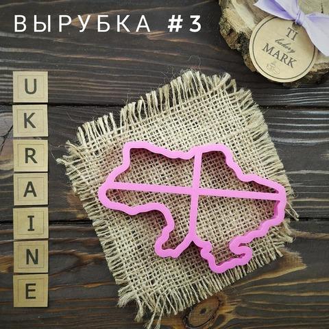 Вырубка №3 - Карта Украины