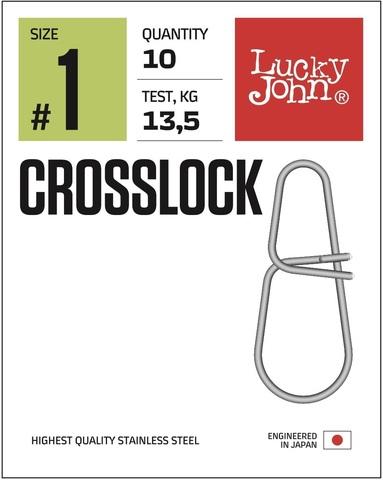 Застежки LJ Pro Series CROSSLOCK 002 7шт.