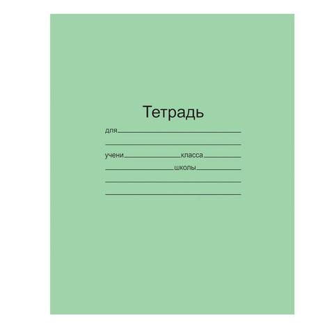 Тетрадь МАЯК кл 12 л РОССИЯ