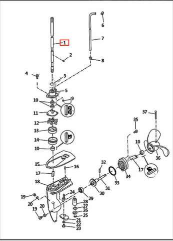 Вертикальный вал   для лодочного мотора T2,5 SEA-PRO (8-1)