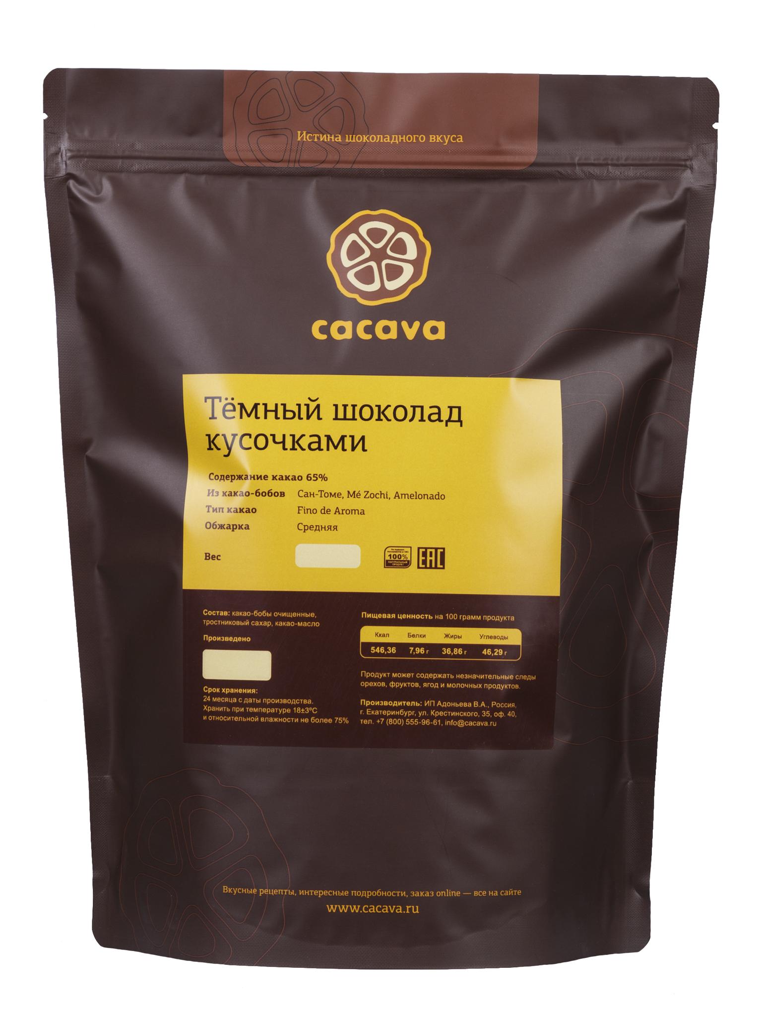 Тёмный шоколад 65 % какао (Сан-Томе), упаковка 1 кг