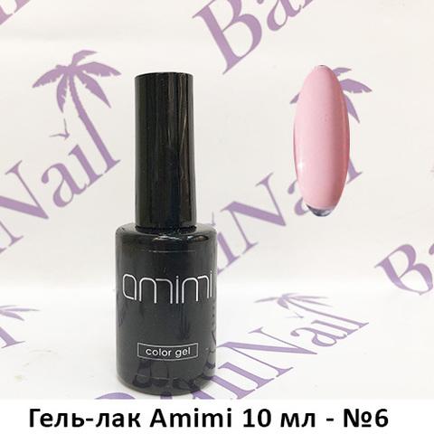 Гель-лак Amimi 10 мл - №6