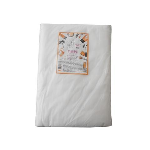 Комплект одноразовых полотенец, гладкие, спанлейс
