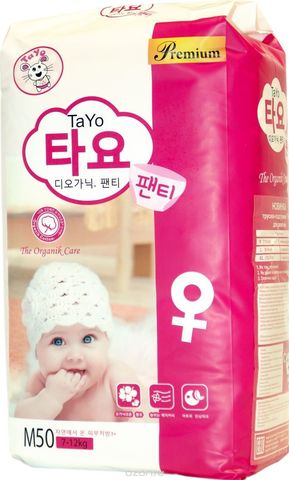 Трусики TaYo для девочек,  7-12 кг (M)