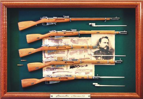 Russian Mosin rifles
