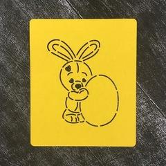 Зайка №63 пасхальный с яйцом