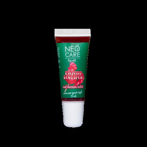 Neo Care Масло для губ « Liquid Lollipop. Red berries éclat», 10 мл