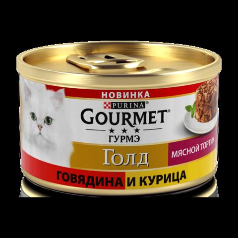 Gourmet Gold Консервы для кошек Мясной тортик с говядиной и курицей (Банка)